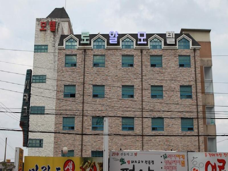 South Korea-로얄 파크 모텔 (Royal Park Motel)
