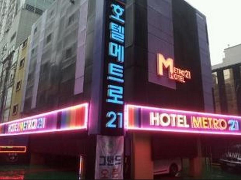 South Korea-메트로 21 호텔 (Metro 21 Hotel)