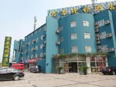 Jitai Hotel Shanghai Bailian Zhonghuan Commerce Plaza Branch, Shanghai