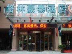 GreenTree Inn Huaian West Huaihai Road Business Hotel, Huaian
