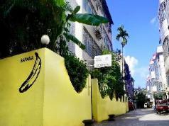 Haikou Banana Hostel, Haikou