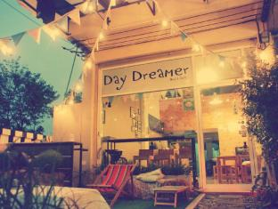 Daydreamer Bed & Rest