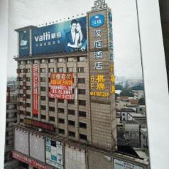 Hanting Hotel Zhongshan Xiaolan Jucheng Avenue Branch, Zhongshan
