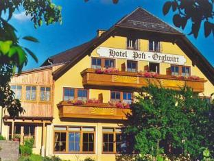 Orglwirt Ferienwelt - Hotel Post Orglwirt