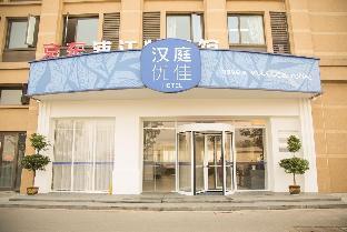 Hanting Hotel Yujia Jinhua Pujiang Branch