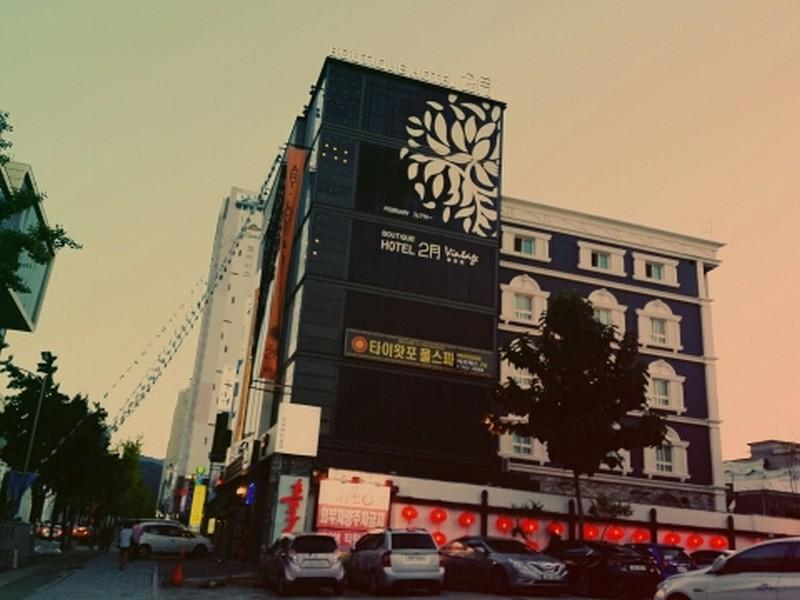 South Korea-페부러리 부티크 호텔 (February Boutique Hotel)