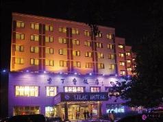 Qingdao Lilac Hotel, Qingdao