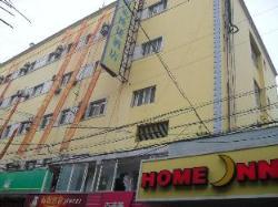 Home Inns Shanghai North Sichuan Road Hailun Road Subway Station Bran Shanghai