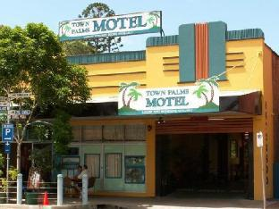 Review Town Palms Motel Murwillumbah AU