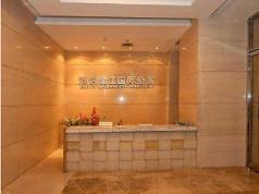 Shenyang Haitian Apartment Tiexi Branch, Shenyang