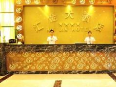 Huijin Hotel, Guangzhou