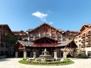 Sheraton Changbaishan Resort