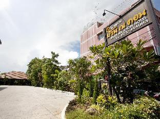 班娜坤酒店