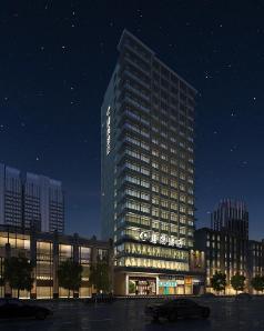 Insail Hotels Dade Road Haizhu Square Guangzhou, Guangzhou