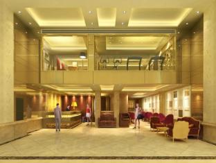 Lander Hotel Prince Edward Хонконг - Лоби