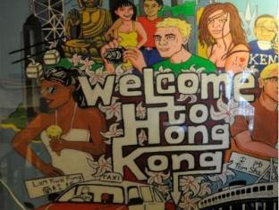 Hong Kong Hotel Accommodation Cheap | Hong Kong Hostel Hong Kong - Interior