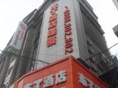Pod Inn Jiaxiang Zhongshan East Road Branch, Jiaxing