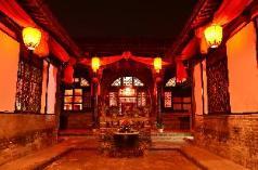 Pingyao Jintaisheng Inn, Jinzhong