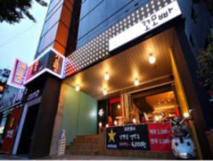 Como Boutique Motel - Daegu