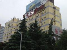Home Inns Shanghai Lujiazui Dongfang Road Branch, Shanghai