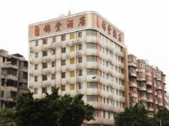 Jin Tang Hotel, Guangzhou