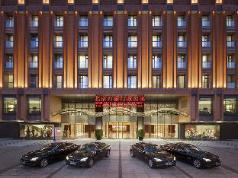The Imperial Mansion, Beijing Marriott Executive Apartments, Beijing
