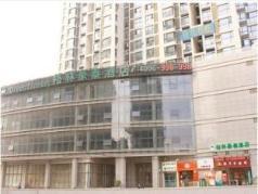 GreenTree Inn Hefei Tongling Road Express Hotel, Hefei
