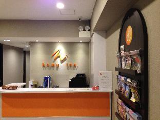 Homy Inn PayPal Hotel Hong Kong
