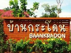 Baan Kradon Rayong