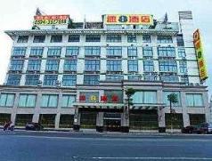 Super 8 Hotel Putian Hanjiang Branch, Putian