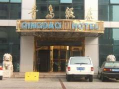 Qingdao Hotel, Qingdao