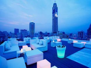 Centara Watergate Pavillion Hotel Bangkok Bangkok - WALK