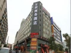 Shanghai Wells Inn, Shanghai
