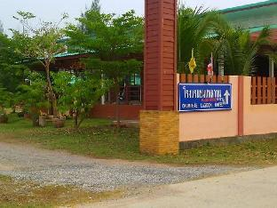 Chumphae Lagoon & Resort PayPal Hotel Khon Kaen