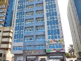 Mermaid Beach Hotel Ajman PayPal Hotel Ajman
