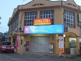Hotel Hotel Citra  in Kuala Berang, Malaysia