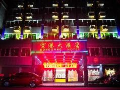 Konggang Hotel, Guangzhou