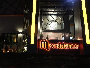 エム レジデンス M Residence