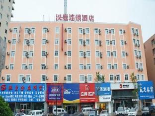 Hanting Hotel Hotel Jilin Jilin Street Branch