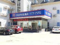 Hanting Hotel Beijing Lishui Bridge Branch, Beijing