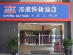 Hanting Hotel Guangzhou Gangding, Guangzhou