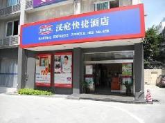 Hanting Hotel Guangzhou East Longkou Road, Guangzhou