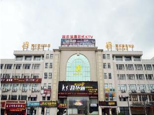 Ningbo Baocheng Boutique Hotel