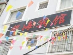 Tengchong Yinhai Hotel, Tengchong