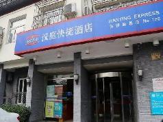Hanting Hotel Beijing South Luogu Alley Branch, Beijing