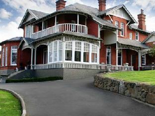 St Leonards Lodge PayPal Hotel Dunedin