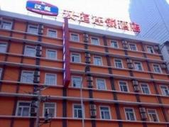 Hanting Hotel Wuhan Xinhua Road Branch, Wuhan
