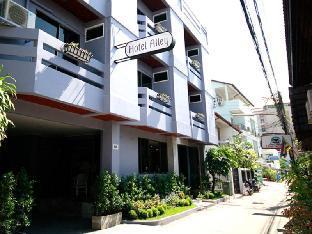 Hotel Alley Hua Hin PayPal Hotel Hua Hin / Cha-am