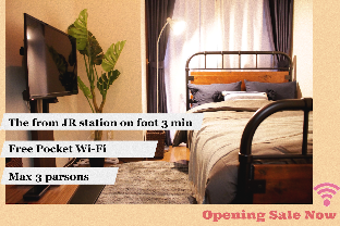 #1 Otsuka area! cozy room! good for trip /business