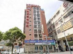 Hanting Hotel Shanghai Hongkou Football Stadium Subway Station, Shanghai